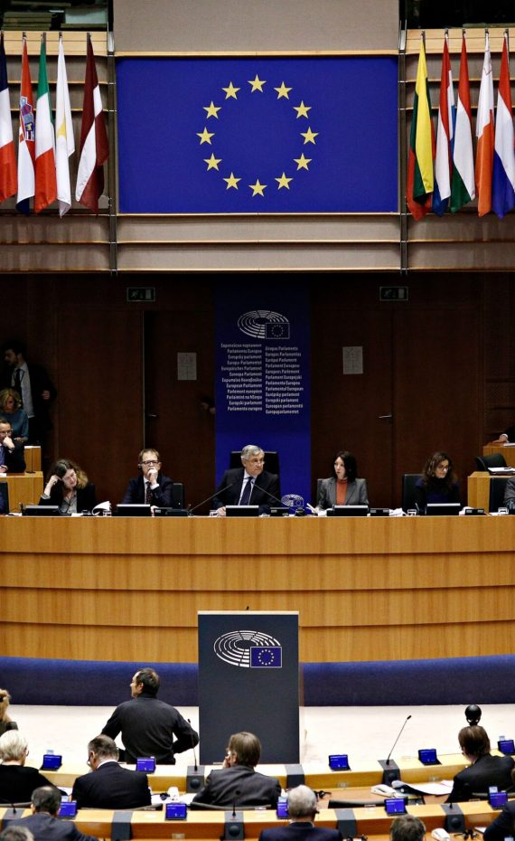 Plenary room of the European Parliament. Brussels, Belgium. March 1, 2017.